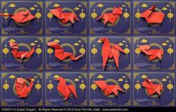 COACH 12 Zodiac Origami
