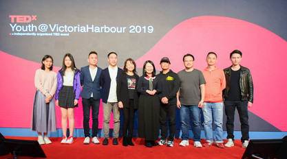 Tedx Youth Victoria Harbour HK 2019_005.