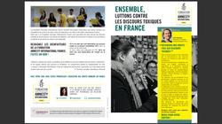 Fondation Amnesty International_dépliant