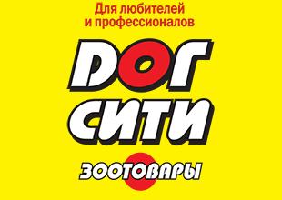 Дог-сити