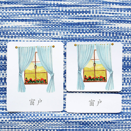 3 PART CARDS: BEDROOM Chinese Simplified