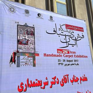 展示会場のポスター
