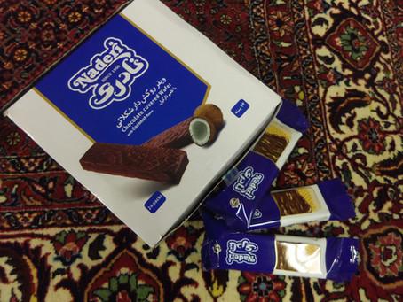 イラン土産