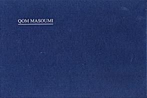 マスミ工房ペルシャ絨毯