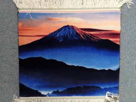 MOUNT FUJI(絵画絨毯)