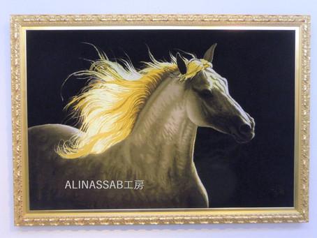 アリナサブ工房(馬)