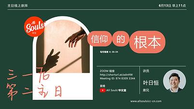 weekly_service.jpg