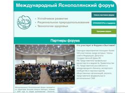 Тульский центр экологической политики и культуры