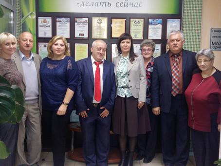 Первое установочное собрание регионального отделения Общероссийской общественной организации «Центр