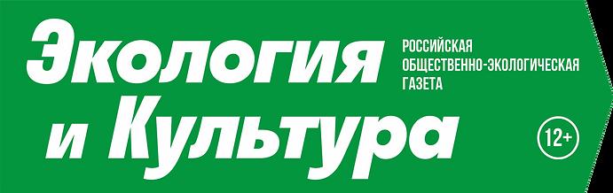 Экология газета логотип.png