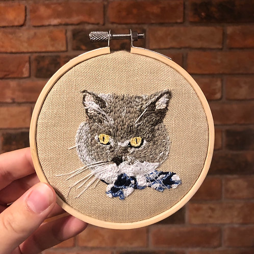 4inch Personalised Pet Embroidery
