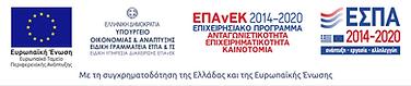 logo ΕΠΑΝΕΚ.PNG