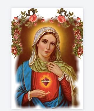 carte vierge coeur sacré