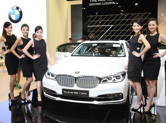 BMW Motorshow 2016