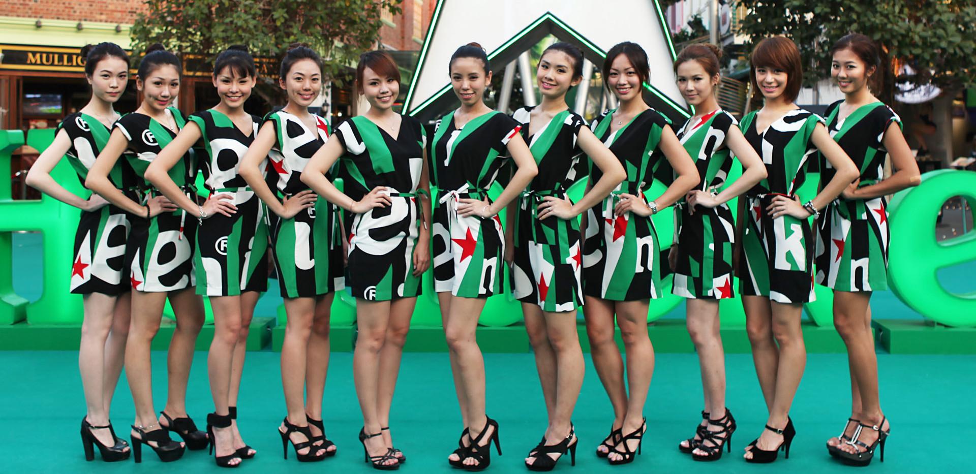 Heineken Forum