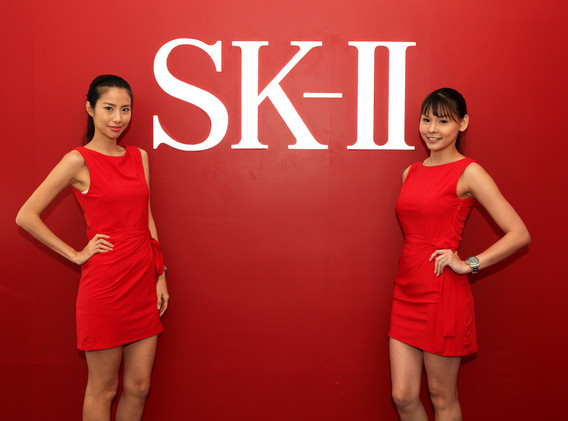 SK-II Roadshow