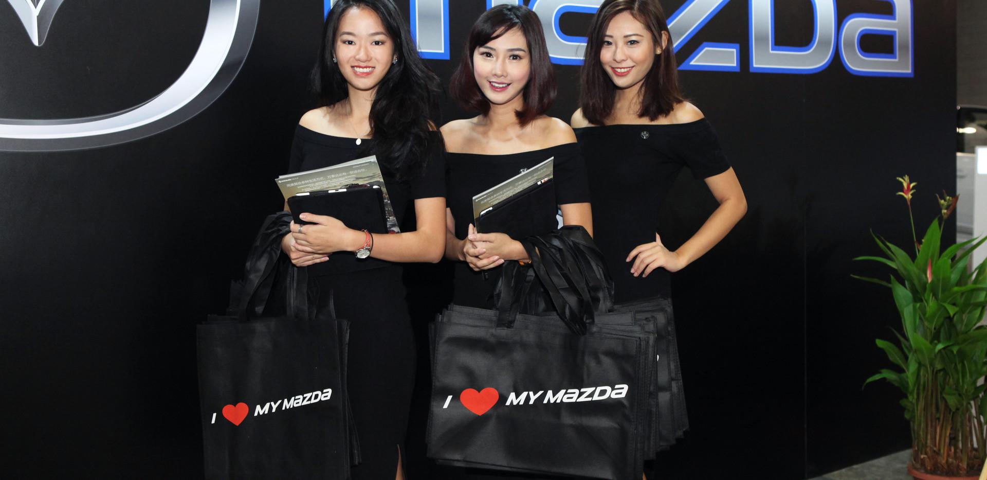 Mazda Cars @ Expo