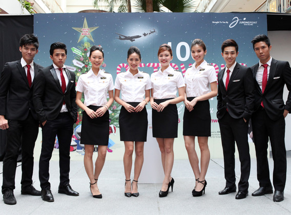 Jurong Point Getaway Event