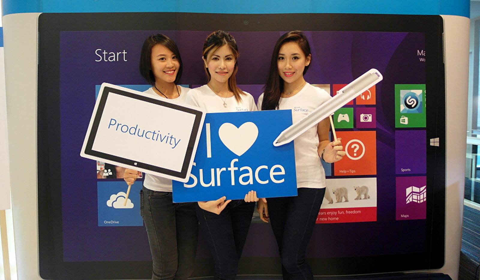 Microsoft Surface Pro Event