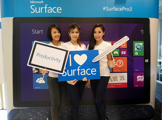 Microsoft Surface Pro Event