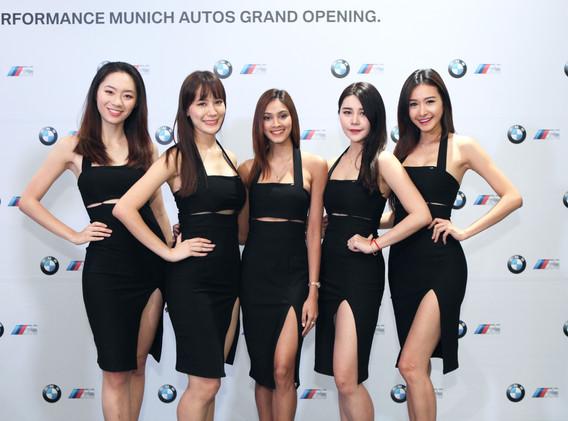 Munich Auto Launch