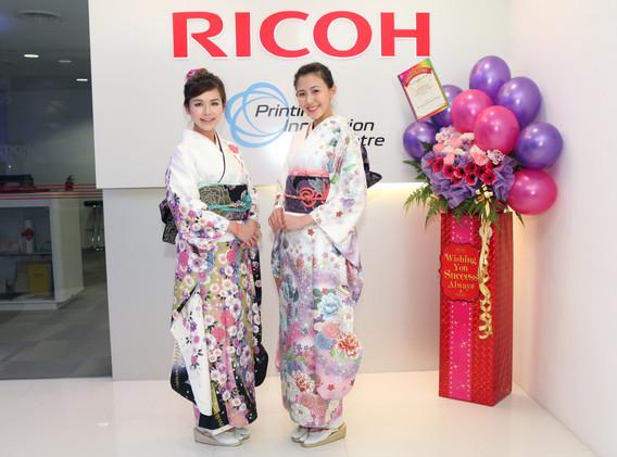 Ricoh Launch
