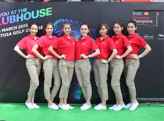 HSBC Women's Golf Event