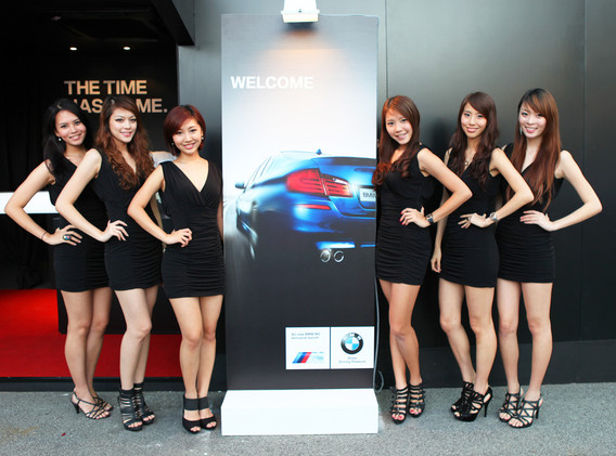 BMW Launch