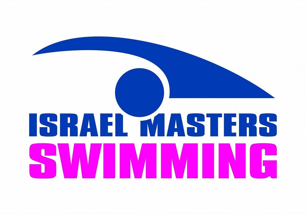 Israel Masters Swimming