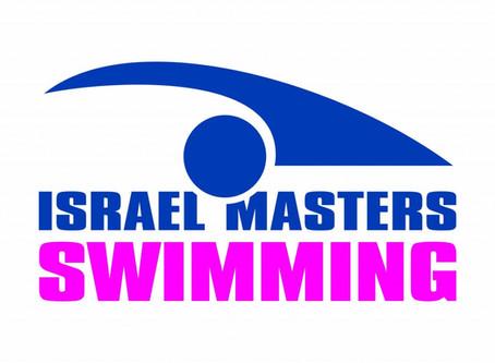 Long Course International Masters Swimming Israeli Championship + Start List