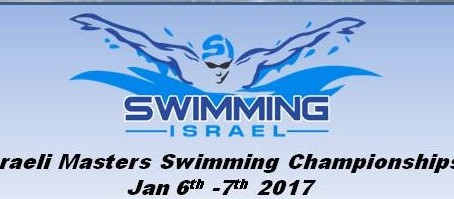 Israeli Short Course Masters Swimming Championships  (25m Pool)