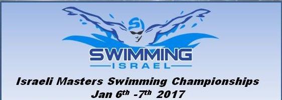 Masters Swimming Championships 2017
