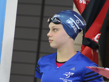 Israeli Swimming Championship Day 5
