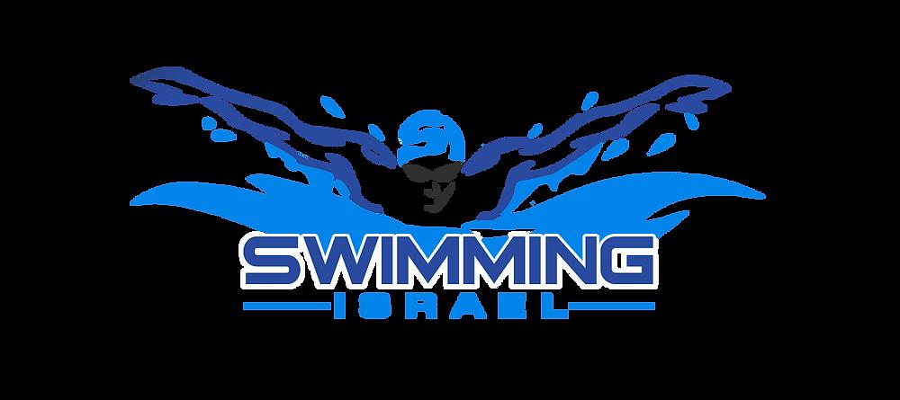 Swimming Israel Logo