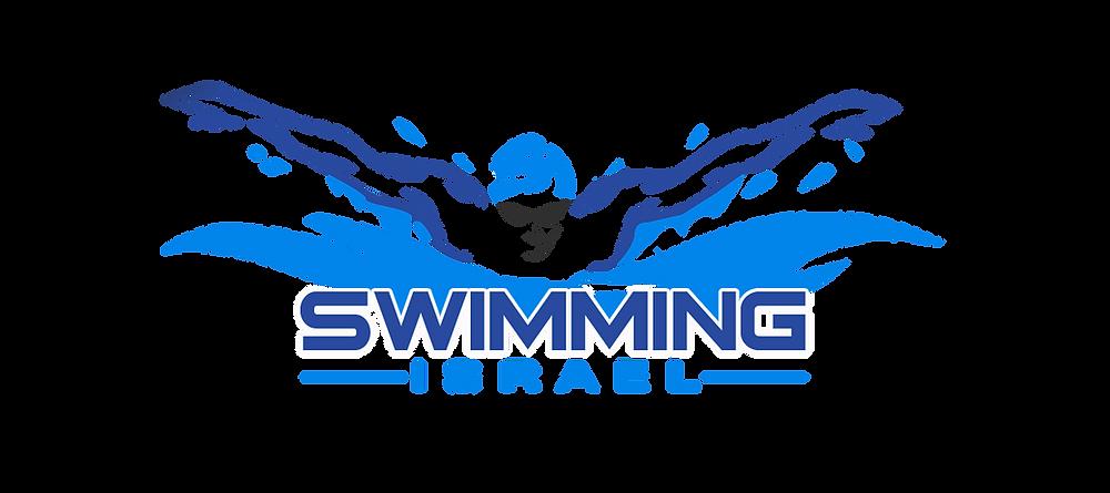 Swimming Israel Website