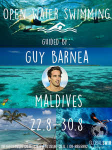 Olympic Swimmer Guy Barnea invites you to join him on a trip to the Maldives