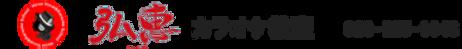 カラオケ教室ロゴ.png