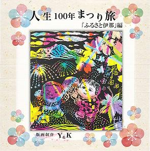 CDジャケットA1.jpg