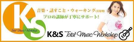 k&s Total Music Workshop