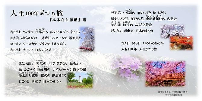 歌詞☆.jpg