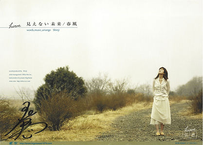hiroe-p.jpg