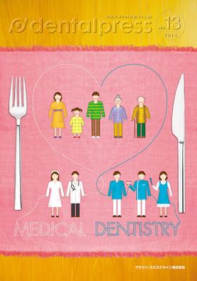 DentalPress No.13