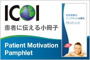 International Congress Of Implantlogists