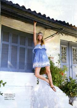 Glamour Magazine, Greece