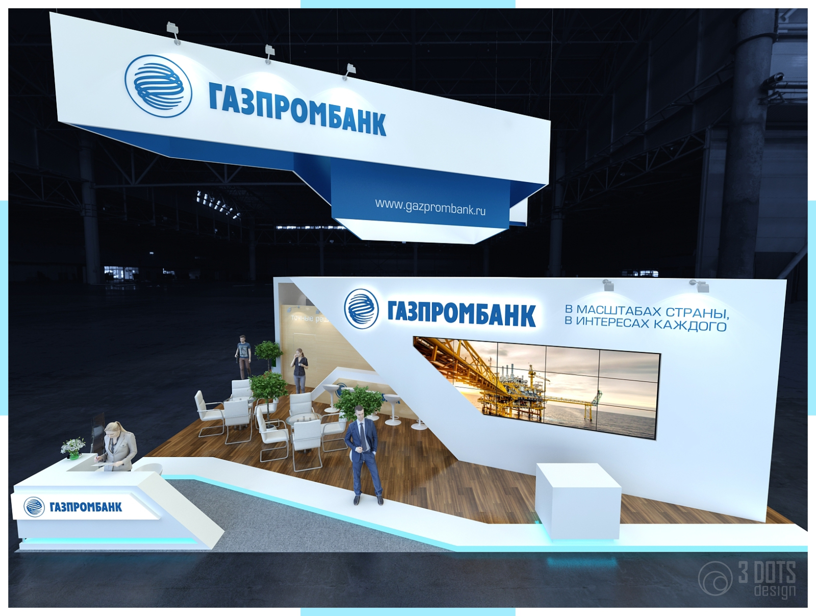 Gasprombank Innoprom2016 6