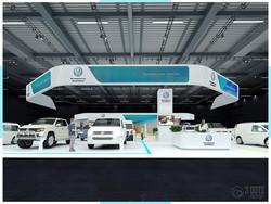 Volkswagen Komtrans 2
