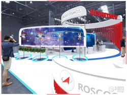 ВнешАвиаКосмос - KADEX 2020 5
