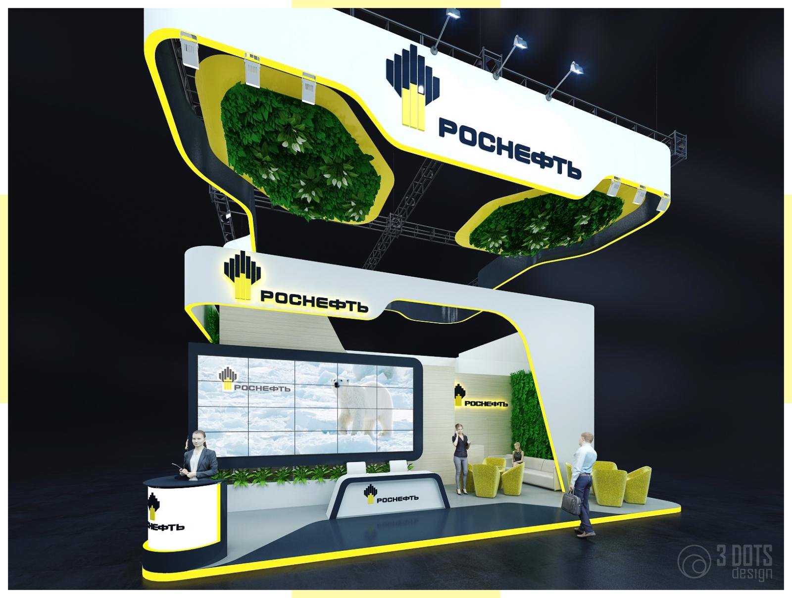 Rosneft 2016 2
