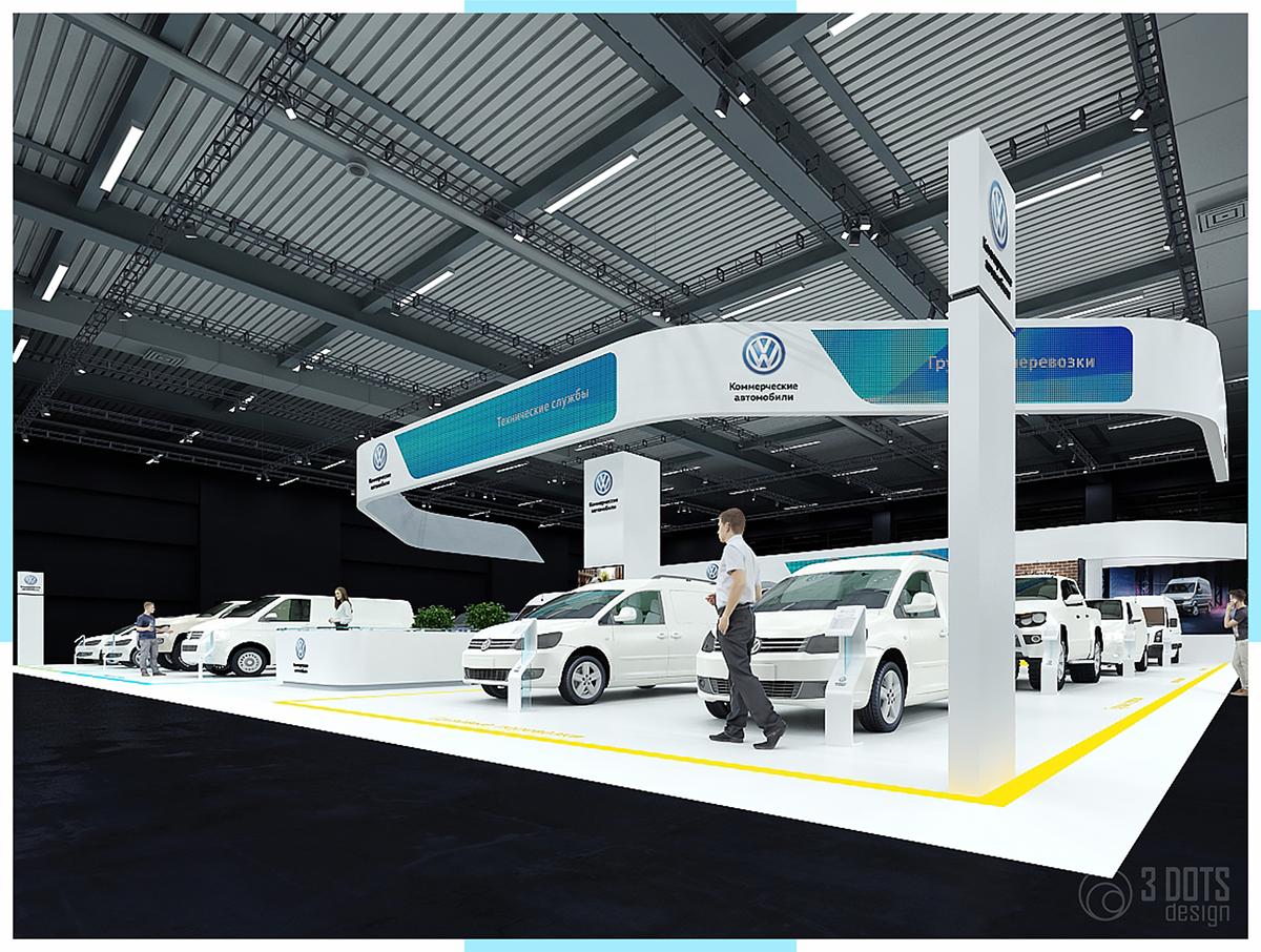 Volkswagen Komtrans 3