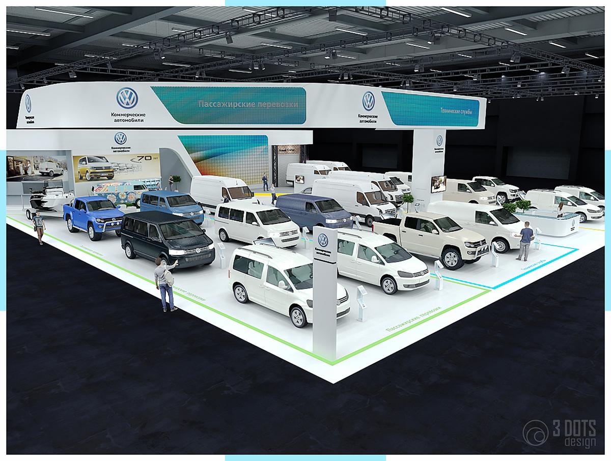 Volkswagen Komtrans 4